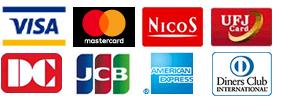 利用可能なクレジットカードロゴ